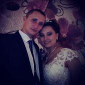 Анастасия и Алексей
